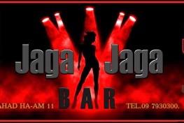 Клуб «Джага-Джага»