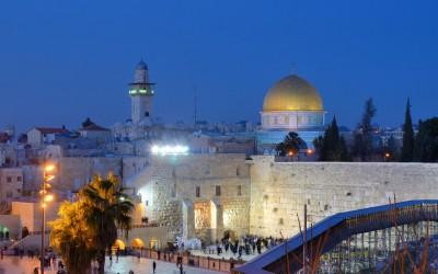 Как добраться из Нетании в Иерусалим, Тель-Авив и аэропорт