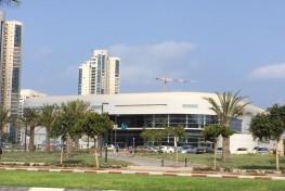 Торговый Центр «Ир Ямим»