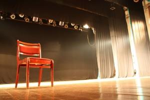 Театр в Нетании