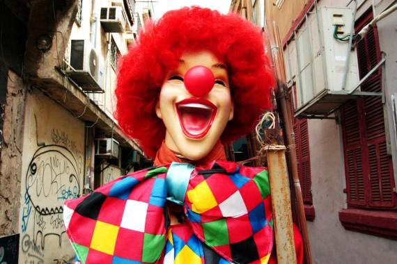 Московский цирк в Нетании