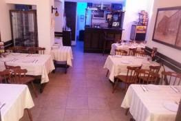 Ресторан «Breeze»