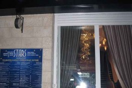 Ресторан «STARS»