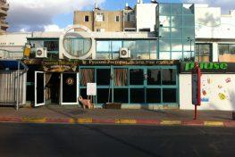 Ресторан «Швиль-А-Заав»