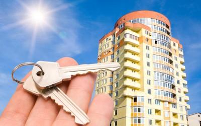 Льготные цены на квартиры в Нетании