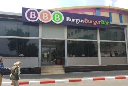 "Ресторан ""Burgus Burger Bar """