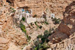 Экскурсия: Иерихон, Вади-Кельт, монастыри Иудейской пустыни, Каср аль-Яхуд