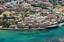 Мини-Израиль, Латруна, Яффа, Алмазная биржа: увлекательная экскурсия