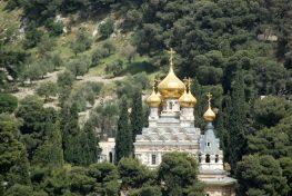 Увлекательная экскурсия: Вифлеем, Иерусалим и русское подворье