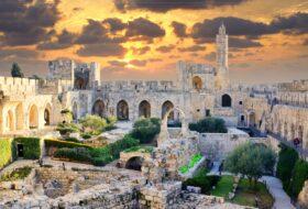 Подземная часть Иерусалима и его история