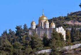 Православный Иерусалим и Вифлеем
