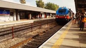 Станция Нетания