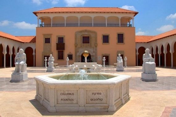 Посещение парка Утопия, музея Ралли, парка Ротшильда и Зихрон Яков