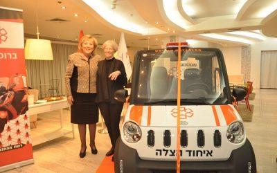 Новые автомобили «мини-амбуланс» в Нетании