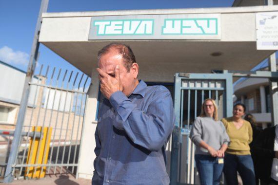 Завод PLANTEX (TEVA) будет закрыт