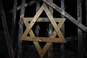 День памяти Холокоста