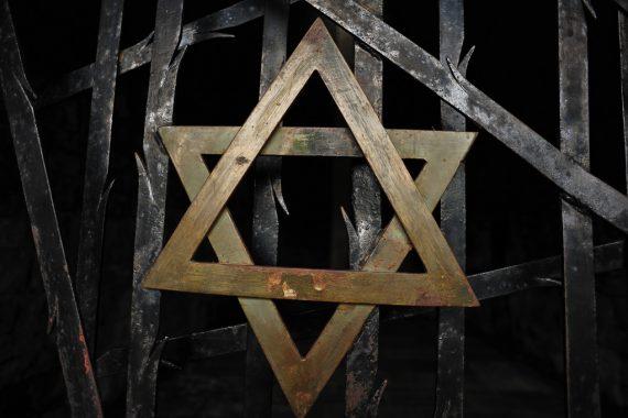 День памяти Холокоста и героизма еврейского народа в Нетании