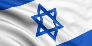День Независимости Израиля в Нетании