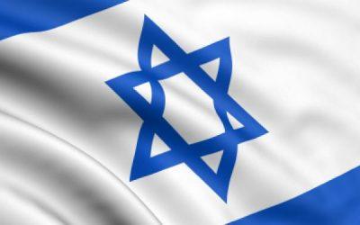 День 70- летия Независимости Израиля в Нетании