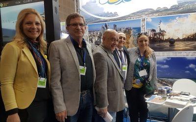 Нетания — участник международной выставки туризма.