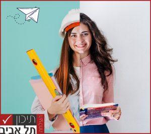 Тихон Тель-авив Нетания