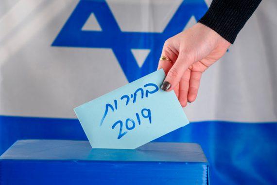 Выборы 2019(2) в Нетании. Кто? Где? За кого? Итоги!