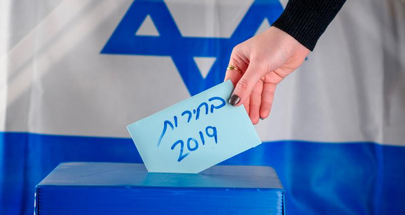 Выборы 2019(2) в Нетании