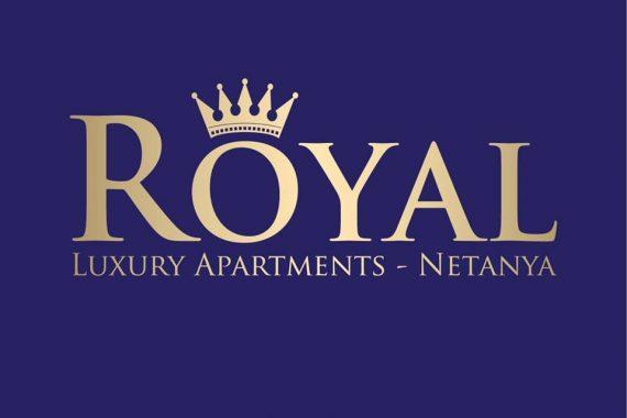 Апартаменты Royal в Нетании