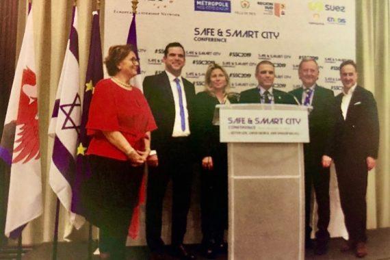 Нетания – Smart City