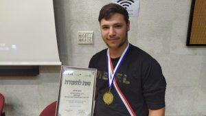 Победа на олимпиаде по физике студентов из Нетании