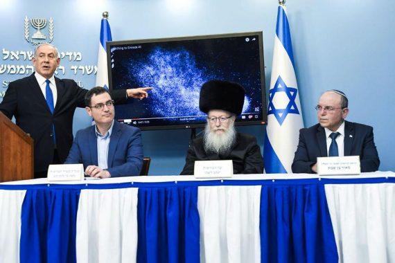 Новые правила от Минздрава Израиля: как вести себя в условиях эпидемии коронавируса