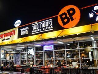 BP - бистро