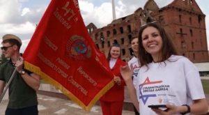Красное знамя Победы в Нетании!