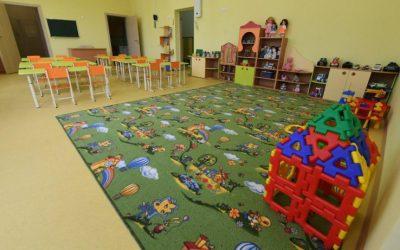 Детские сады Нетании снова открылись!