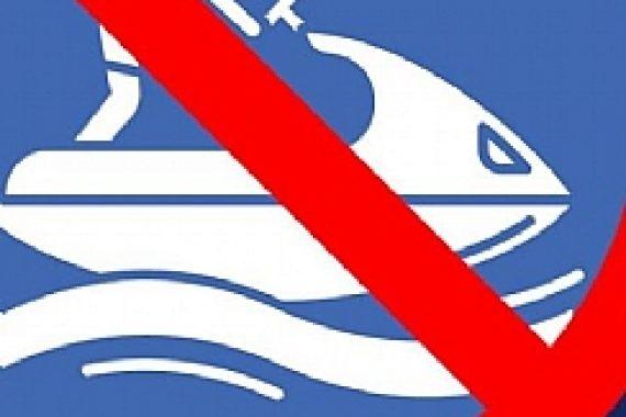 Скандал из-за запрета на спуск моторных судов на пляжах Нетании