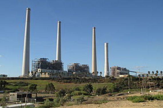 Электростанцию в Хадере закроют.