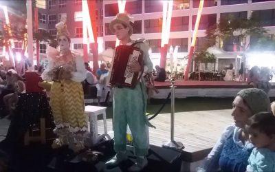 Нетания возвращается к культурным мероприятиям
