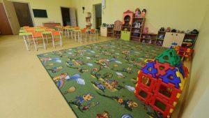 Ужас в детском саду в Нетании