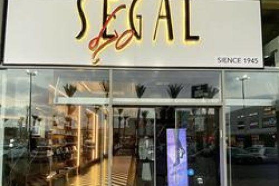 Открытие нового брендового магазина в Нетании