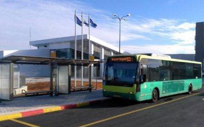 Революция общественного транспорта в Нетании