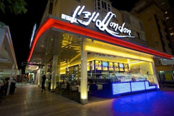 """Кафе """"Лондон"""" в Нетании закрылось. В чем причина?"""