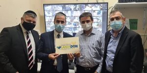 Депутат Кнессета Йоси Тайеб посетил больницу Ланиадо