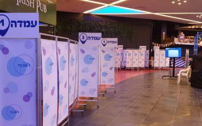 В Синема Сити Нетания открыли центр вакцинации от больничной кассы Маккаби