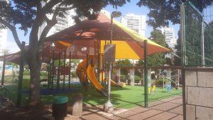 Нетания детский парк