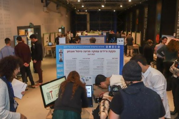 """Ученица из Нетании победила в конкурсе """"Молодых ученых и разработчиков в Израиле 2021"""""""