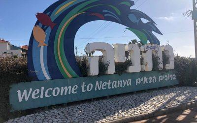 В Нетании введены ряд ограничений до начала следующей недели