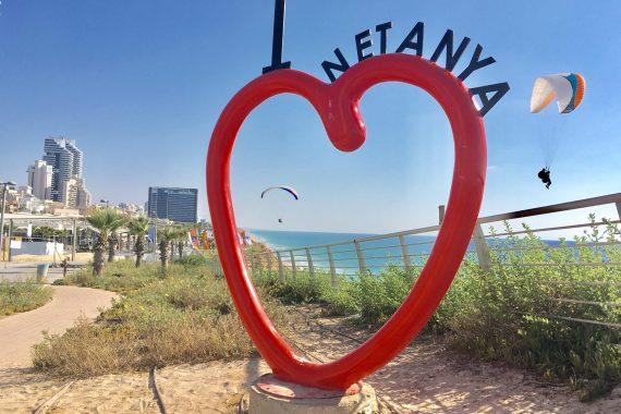 В Нетании открывается новый молодежный центр культуры, досуга и отдыха