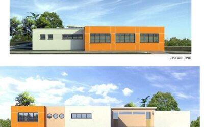 Общественный центр Неот Ганим в Нетании расширяется
