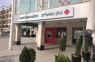 Переход из банка в банк теперь онлайн и за 7 дней