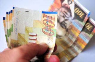 Все о денежной единице Израиля и где обменять в Нетании